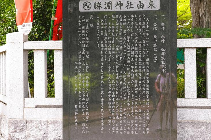 160626(仙川-120).jpg