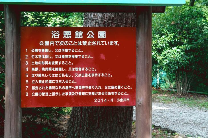 160626(仙川-23).jpg