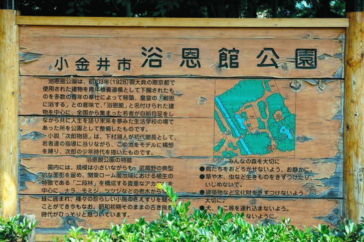 160626(仙川-30).jpg