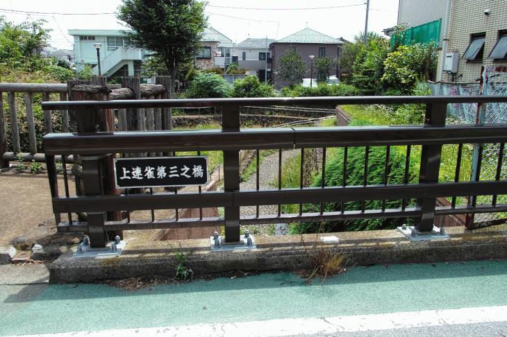 160626(仙川-80).jpg