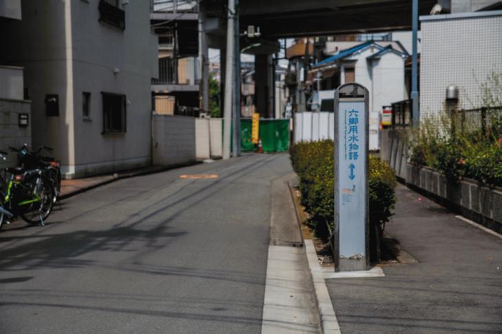 minamibori46.jpg