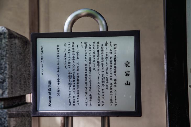 160821愛宕山-6.jpg