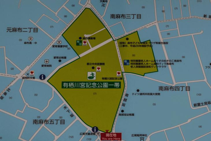 160821有栖川公園-1.jpg