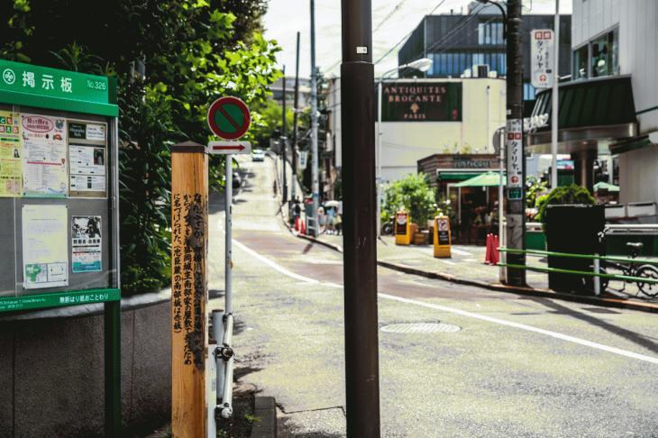 160821有栖川公園-2.jpg
