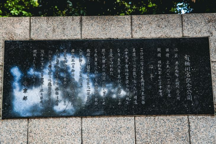 160821有栖川公園-37.jpg
