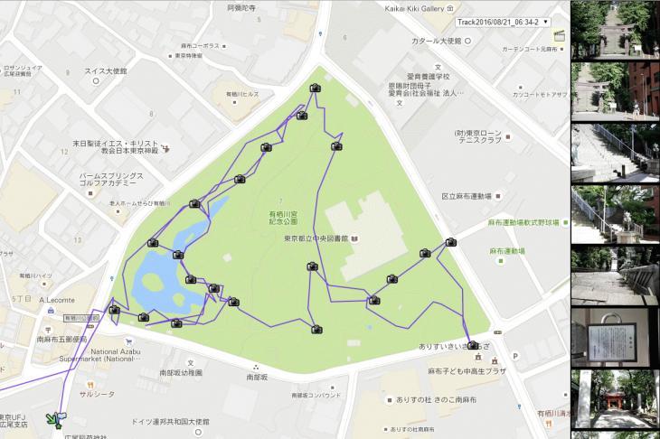 160821arisugawa_photomap.jpg
