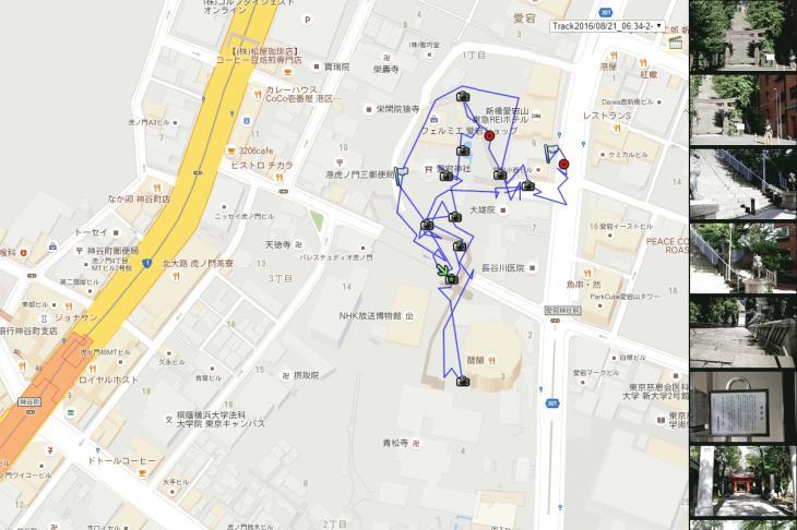 160821atagoyama_photomap.jpg