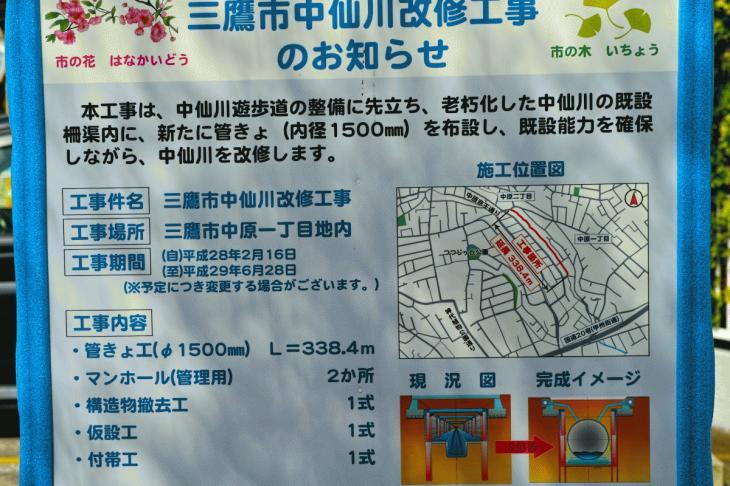 160903中仙川-58.jpg