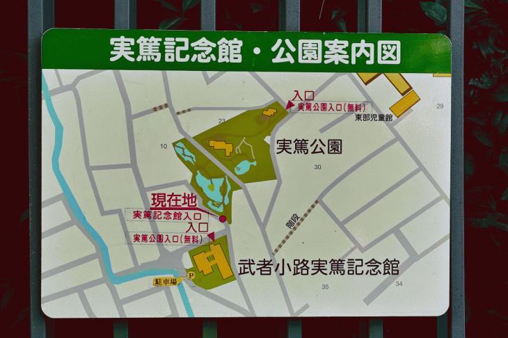 160910入間川-18.jpg