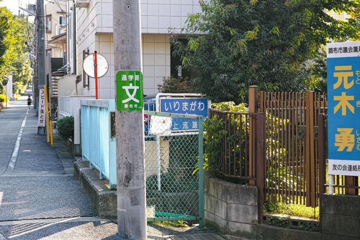 160910入間川-9.jpg