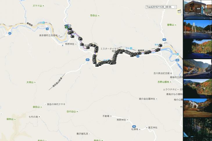 mitake_photomap.jpg