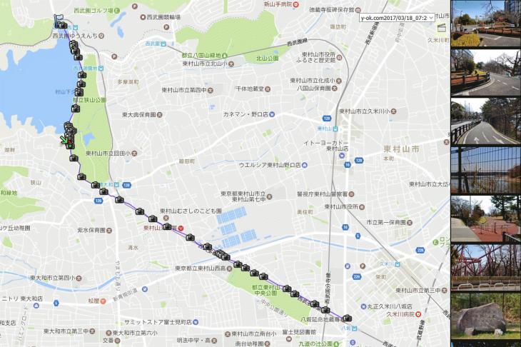 photomap2.jpg