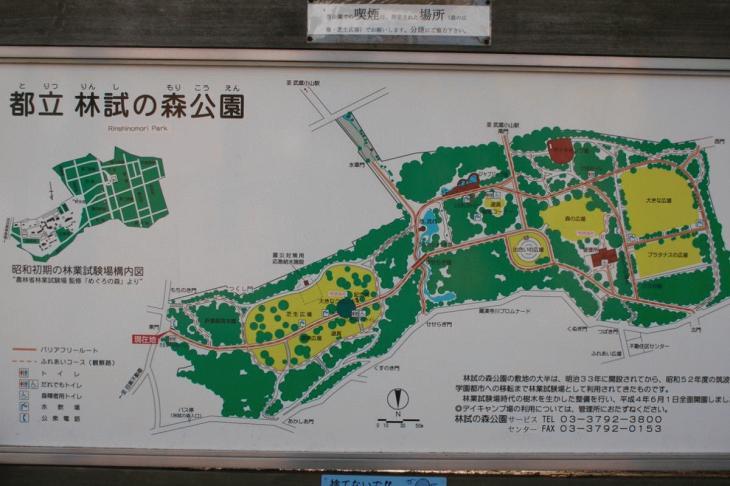 rinsipark_map.jpg