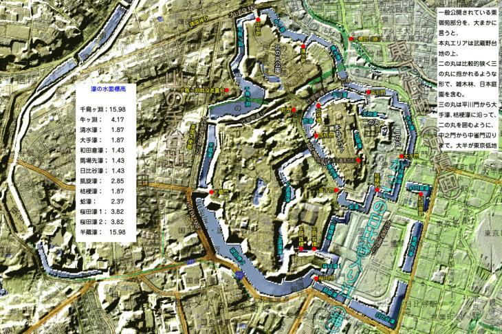 皇居地形図.jpg