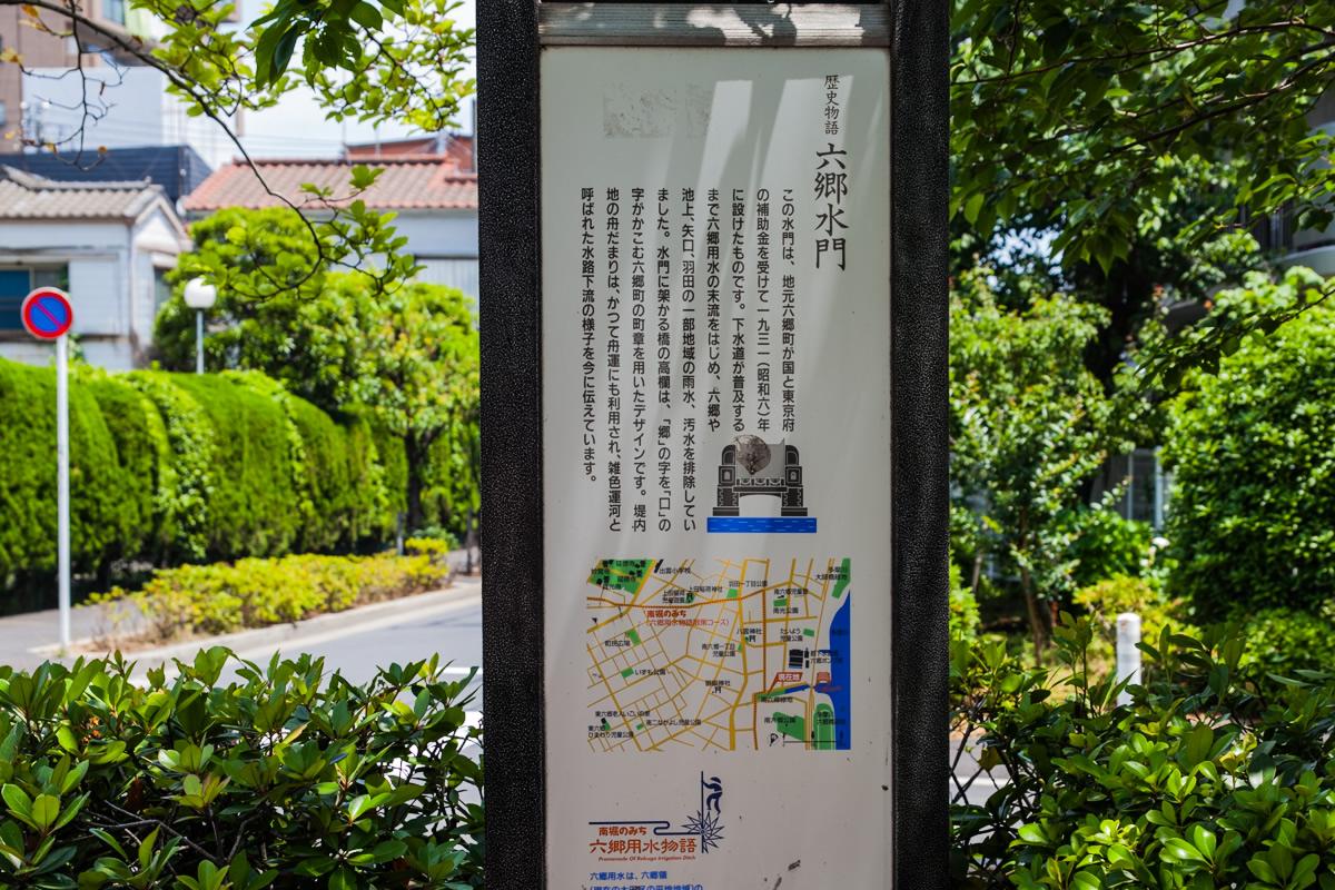 http://y-ok.com/musashino/rokugoyosui/image/minamibori72.jpg