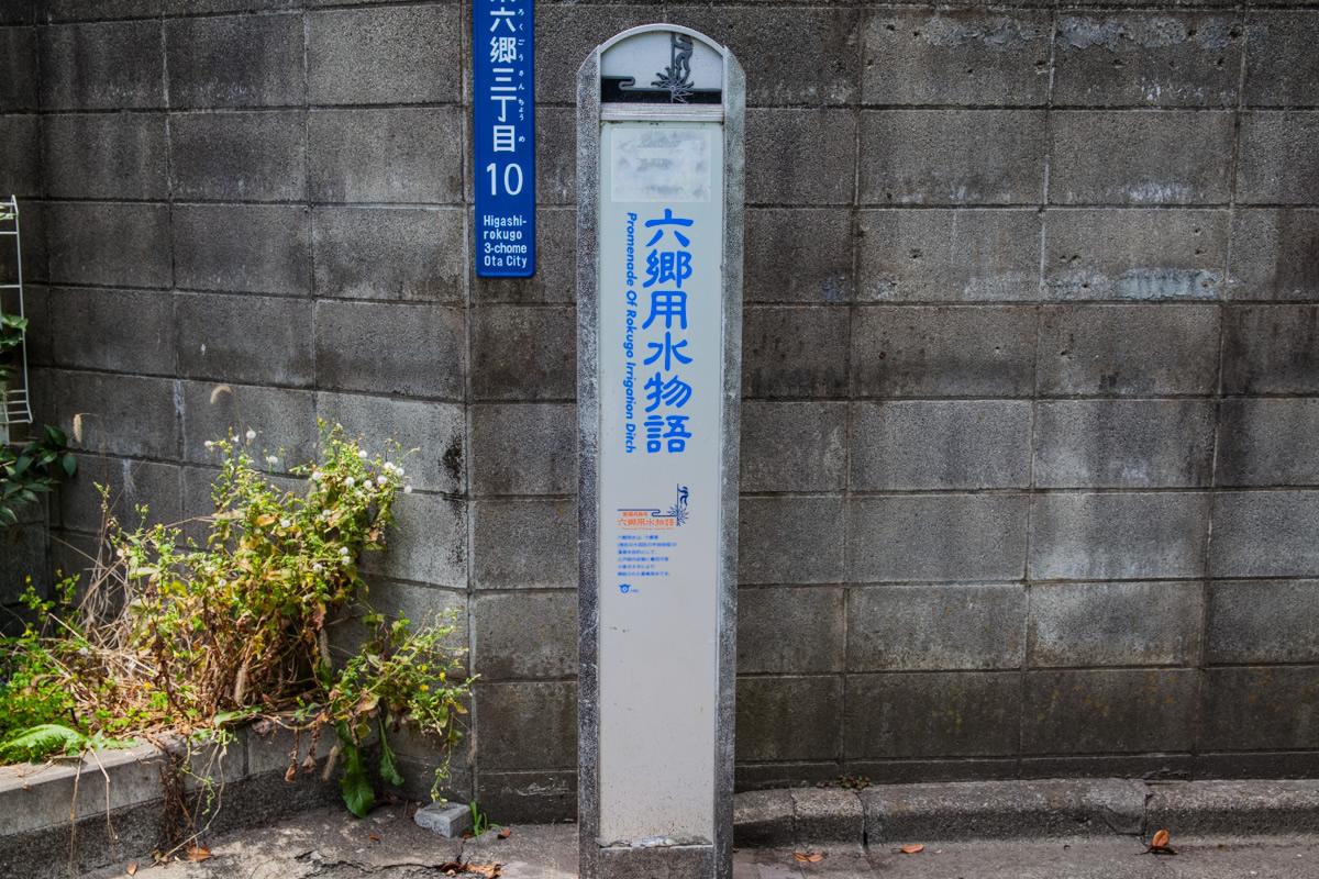 http://y-ok.com/musashino/rokugoyosui/image/minamibori92.jpg