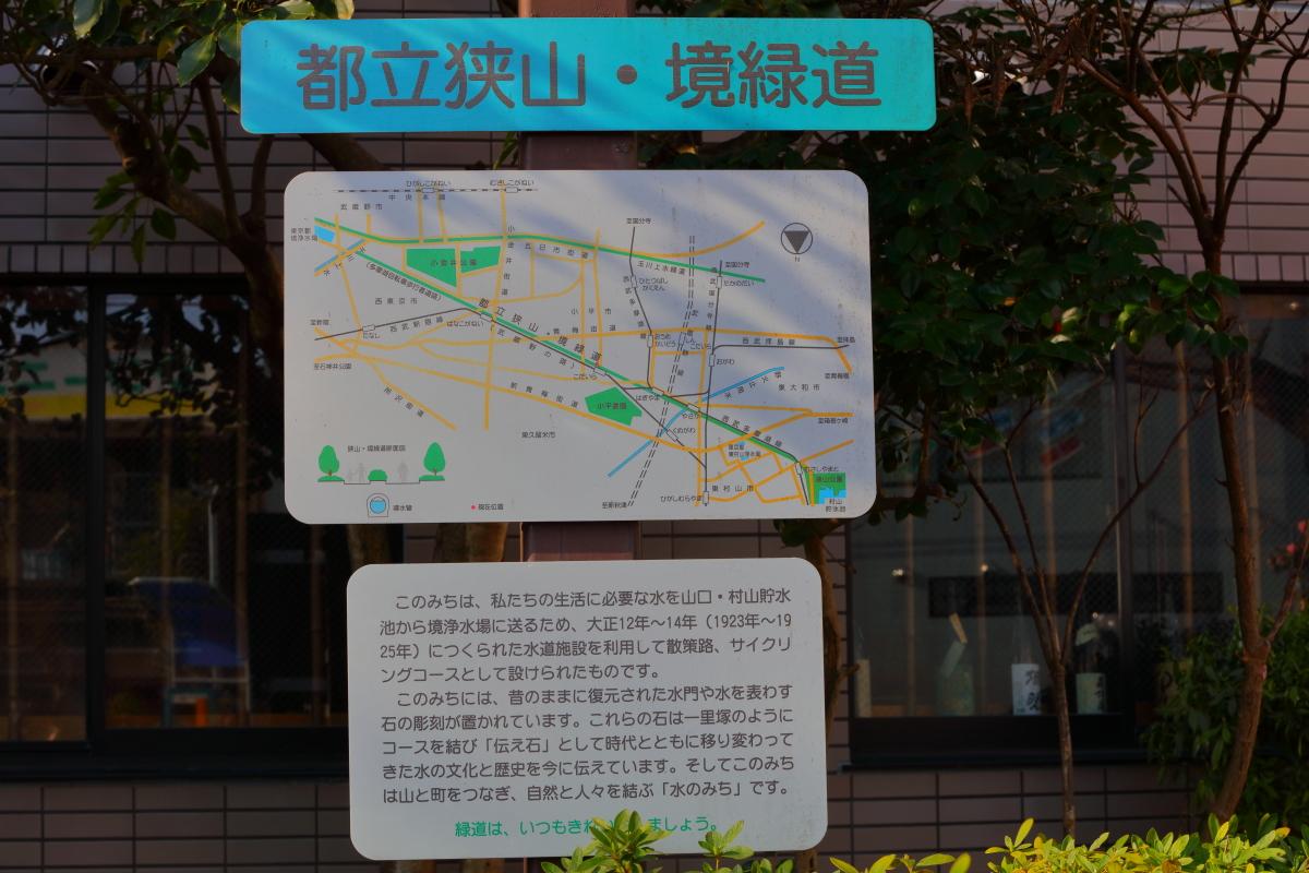 http://y-ok.com/musashino/sayamahills/image/YOKL4178.JPG