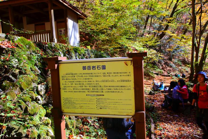 171105御岳山-38.jpg