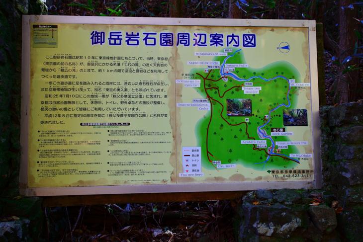 171105御岳山-57.jpg