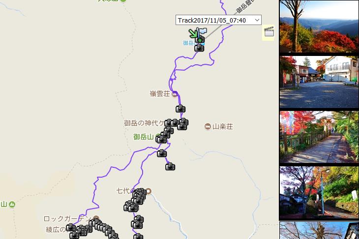 171105御岳山-photomap.jpg