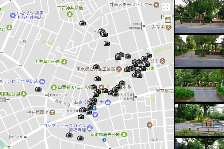 井草-1_photomap.jpg