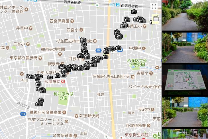 井草-3_photomap.jpg