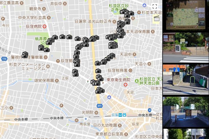 井草-4_photomap.jpg
