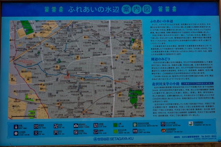 北沢川緑道-137.jpg