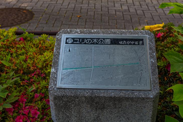 北沢川緑道-76.jpg