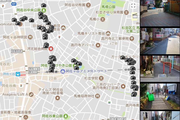 桃園-5_photomap.jpg