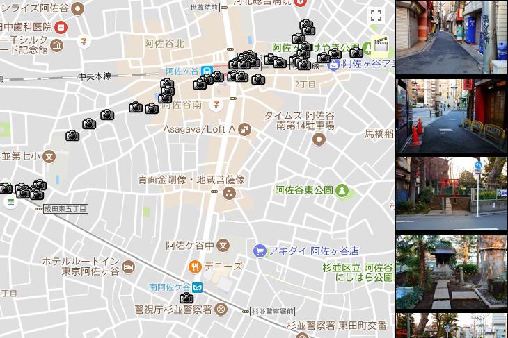 桃園-6_photomap.jpg
