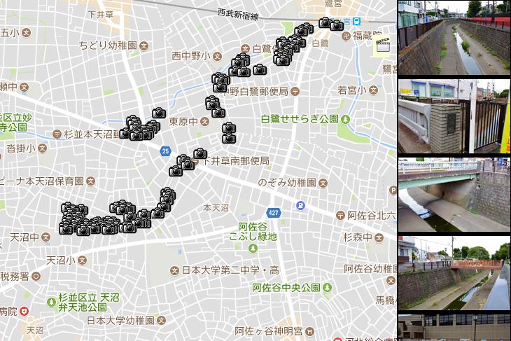 170916photomap.jpg