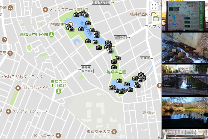 180317-photomap.jpg