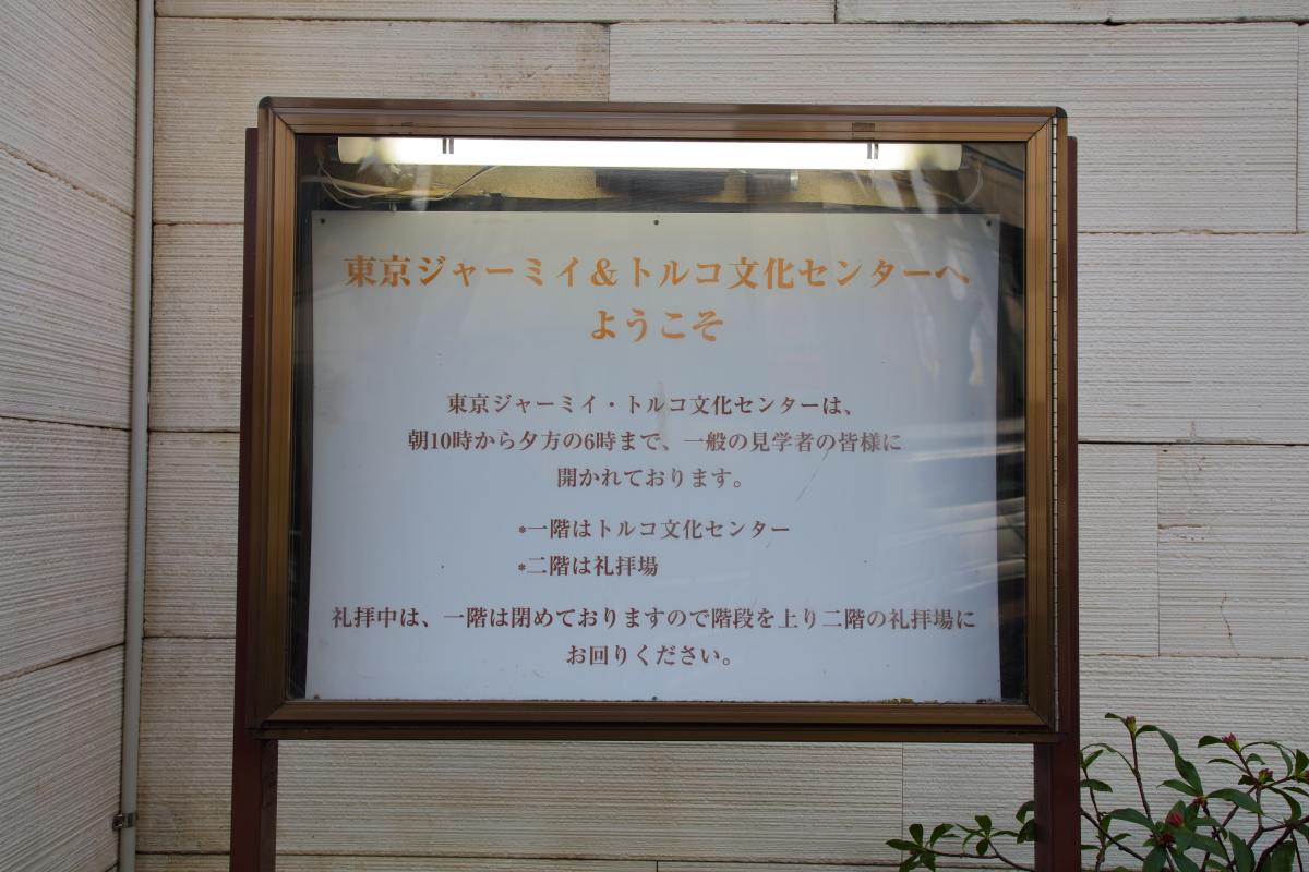 http://y-ok.com/musashino/yamanote_daiti/image/YOKL1114.JPG