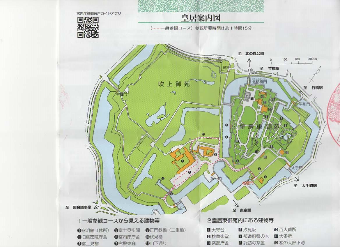 http://y-ok.com/musashino/yamanote_daiti/image/kokyomap.jpg