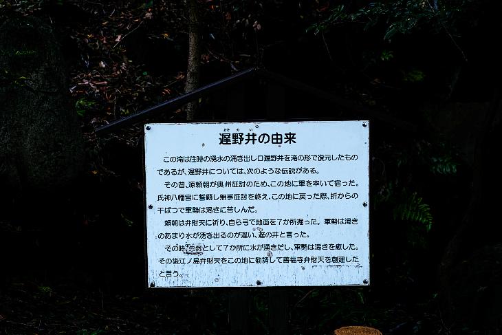 zenpukujigawa-6.jpg
