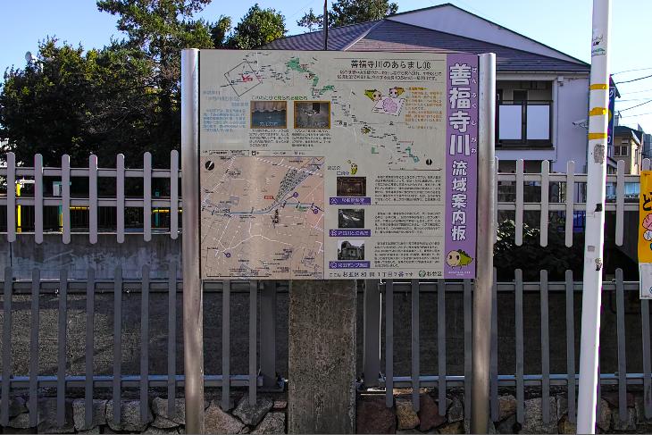 zenpukujigawa-66.jpg