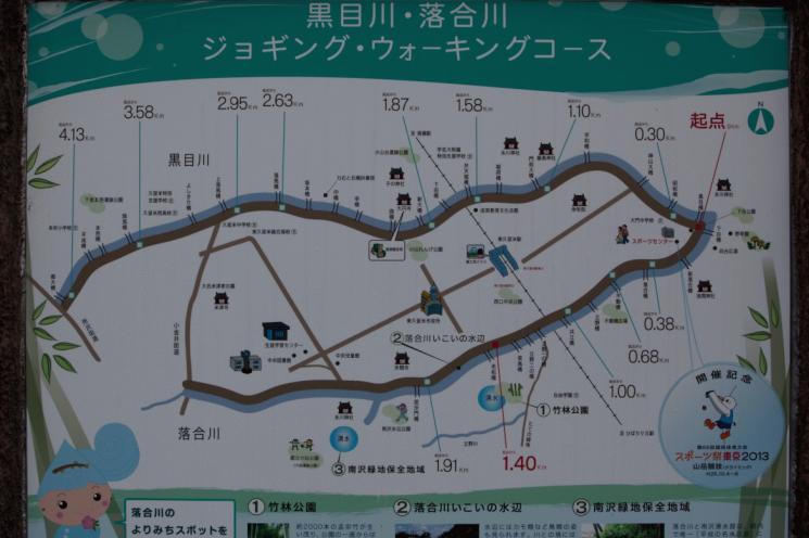 otiaigawa-0.jpg