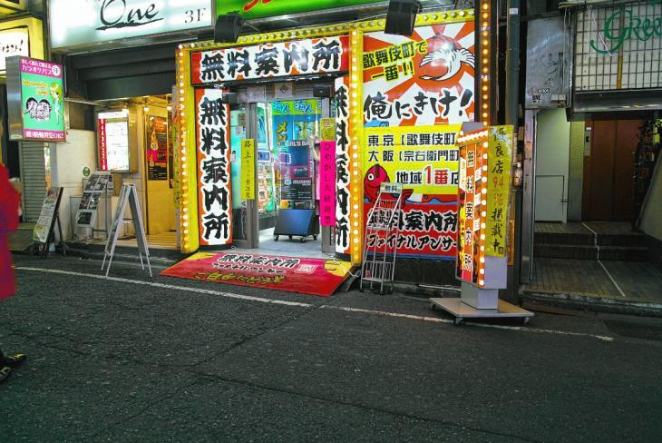 kabukityo11.jpg