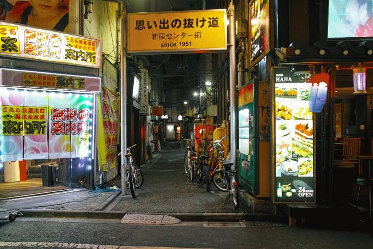 kabukityo35.jpg