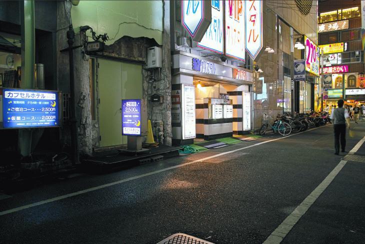 kabukityo37.jpg