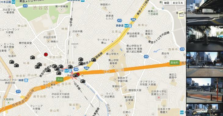 shibuya_gps.jpg