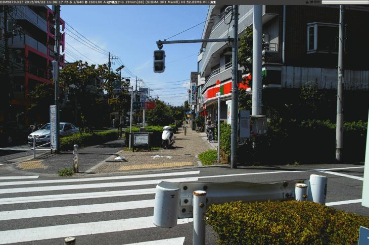 jakuzuregawa-29.jpg