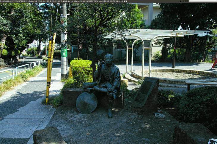 jakuzuregawa-41.jpg