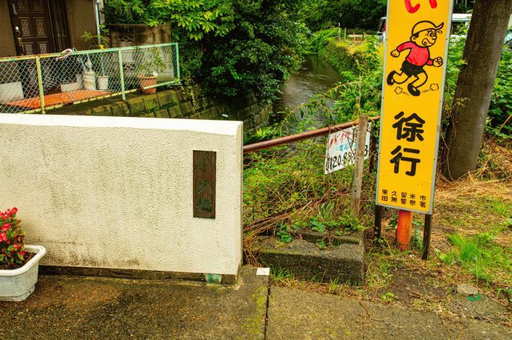 otiaigawa2-34.JPG