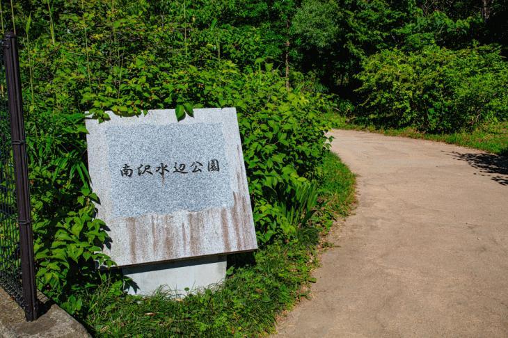otiaigawa44.JPG