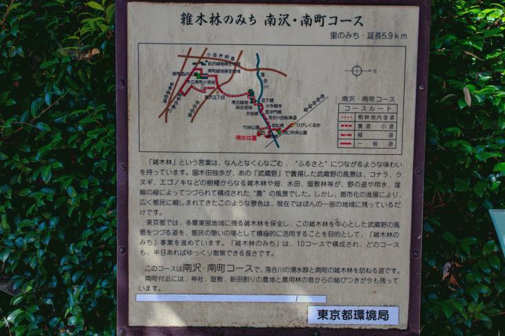 otiaigawa76.JPG